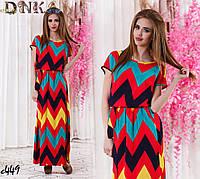 Платье норма+батал с449