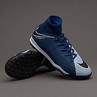 Шиповки Nike HypervenomX Proximo II DF TF 852601-404 JR