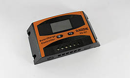 Контролер для сонячної панелі Solar controler LD-510A 10A RG