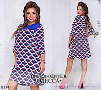Платье 8174 (разм 54-60) /р27