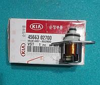 Соленоид блокировки JF402E  4566302700.