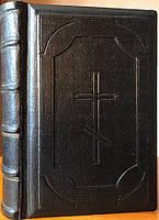 Евангельская история. Протоиерей Павел Матвеевский. 1890 год.