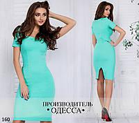 Платье 160 /Фл