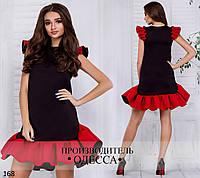 Платье 168 /Фл