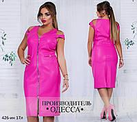 Платье летнее нарядное женское