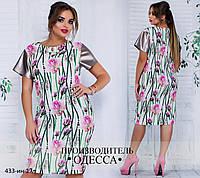 Платье нарядное женское летнее