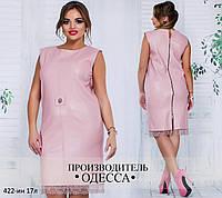 Платье 422-ин 17л /АБ1