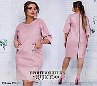 Платье 392-ин 17л /АБ1