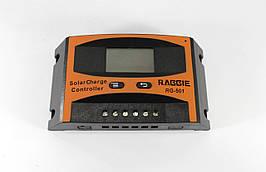 Автоматический контроль заряда панели солнечной Solar controler LD-530A 30A RG