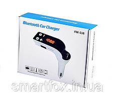 FM-модулятор S18 с Bluetooth