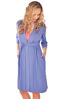 Синий Халат для беременных и кормящих 95% эластан 5% размеры 42-50