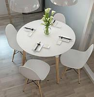 Стол обеденный DT-9017 круглый, белый МДФ, деревянные буковые ножки, стиль лофт Charles & Ray Eames