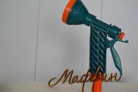 Пистолет для полива., фото 1