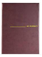 Папка ''На подпись'' (Panta Plast, А4, винил, бодовая, 0309-0019-10)