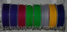 Цветной каучук