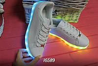 Модные светящиеся кроссовки с подсветкой LED (р 33-38)