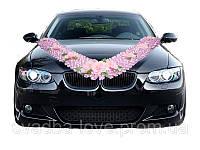 Свадебная лента на машину Свадьба Роза
