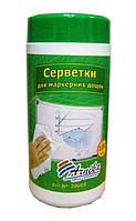 Салфеткивлажные Арника для маркерной доски 100 шт 30668
