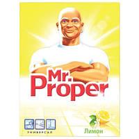 Чистящий порошок (Mr. Proper, Лимон, 400г., s.27101)