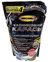 Прикормка для рыбы Megamix (Мегамикс)1кг*Часноковий карась*