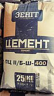 Цемент М 400 в мешках по 50 кг