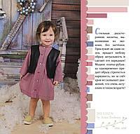Стильная двухсторонняя жилетка и Модное платье рубашка