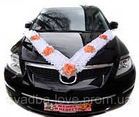 Свадебная лента на машину Свадьба шампань Роза