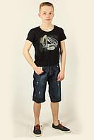Бриджи мужские Maxi Moss Размеры 31 33, фото 1