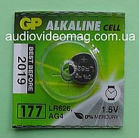Батарейка щелочная GP AG4 177 LR626SW Alkaline 1.5 V для часов