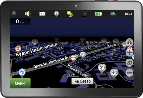 Программа видеорегистратор для планшета андроид для видеорегистратора программа редактирования