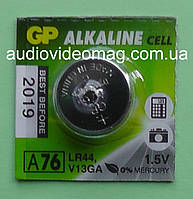 Батарейка щелочная GP G13 A76 LR44 Alkaline 1.5V