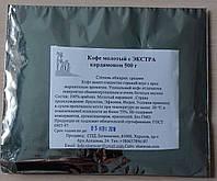 Кофе молотый с ЭКСТРА кардамоном, 500 г