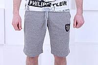 Летние мужские шорты Philipp Plein
