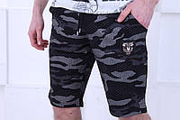 Мужские шорты Philipp Plein камуфляж