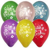 """Воздушные шарики пастель """"С Днем Рожденья"""" 12""""(30 см) оптом ТМ Gemar"""