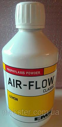 Порошок профилактический Air-Flow(Эйр флоу), лимон, фото 2