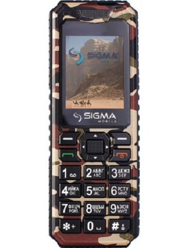 Sigma mobile X-Style 11 Dragon coffe camouflage