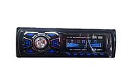Автомагнитола SP-1248 USB/MP3/FM
