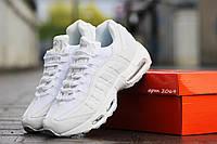 Женские кроссовки Nike 95 🔥  (Найк 95) Белые