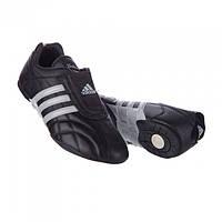 Обувь для занятий таеквондо ADIDAS Adilux (Черные)