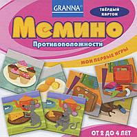 Настільна гра Меміно