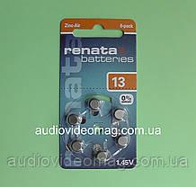 Батарейка Renata ZA 13 (PR48) для слухових апаратів.Ціна за упаковку.