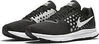 Кроссовки для бега Nike ZOOM SPAN 852437-002