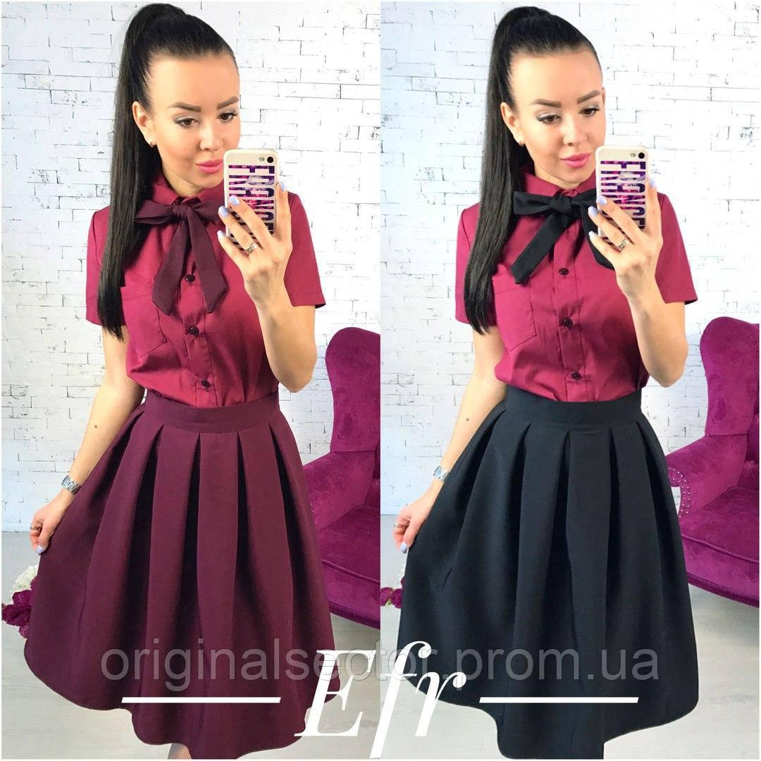 e21436d269f Женская юбка - колокол миди - интернет-магазин