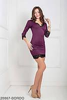 Платье женское 20867 Дропшиппинг поставщик платьев