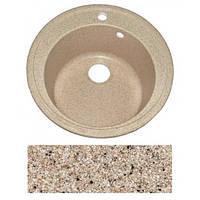 Гранитная мойка круглая песочная 47 см FostoD470 SGA-300