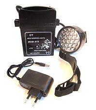 Фонарик налобный с внешним аккумулятором 819-19, фото 3