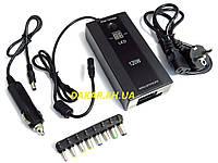 Универсальное зарядное устройство для ноутбука 120Вт  12В 220В