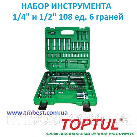 """Набор инструмента 1/4"""" и 1/2"""" 108 ед. 6 граней GCAI108R TOPTUL"""
