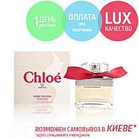 Chloe Rose Edition. Eau De Parfum 75 ml /Парфюмированная вода Хлое вумен 75мл